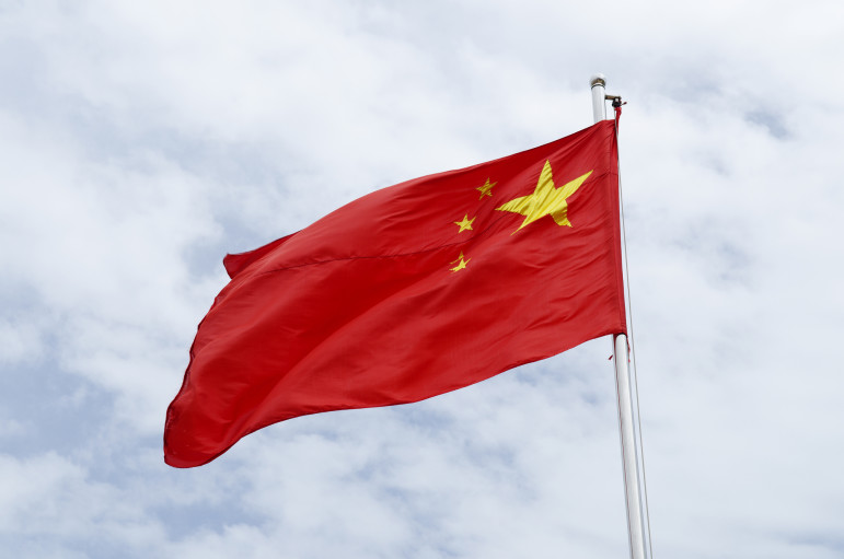 The Chinese Peaceful Rise To Power