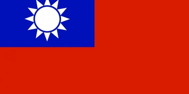 China vs Taiwan: China and Taiwan Conflict