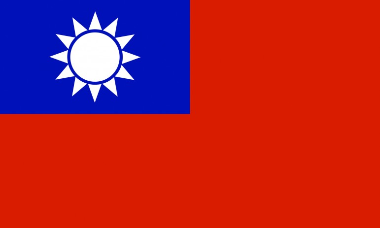 China vs Taiwan: China and Taiwan Conflict